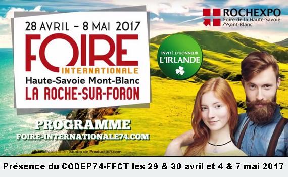 Foire internationale la roche sur foron cyclos thonon for Foire la roche sur foron 2017